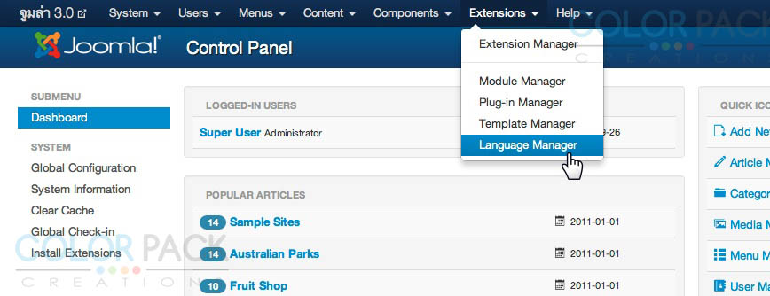 joomla 3.0 Stable Installed Languages thai  Extension Manager: Install