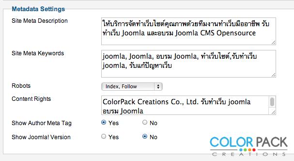 http://colorpack.co.th/images/stories/2013/joomla-hack/joomla-meta.png